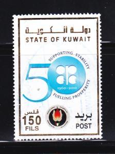 Kuwait 1714 U OPEC (C)