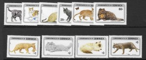 Dominica 875-884  1984 set  10   VF  NH