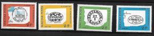 HUNGARY B294-B297 C/SET MNH POSTMARKS