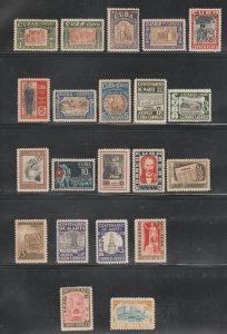 1953 Cuba Stamps Jose Marti Complete Set MNH