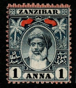 ZANZIBAR SG189 1899 1a INDIGO MTD MINT