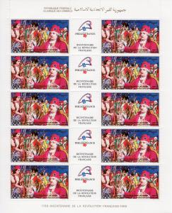 Comoro Islands 1989 Sc#713/716 FRENCH REVOLUTION BICENT.4 Mini-Sheetlets MNH