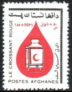 Afghanistan B72, MNH. Red Crescent Society. Blood Transfusion Kit, 1964