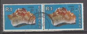 COLLECTION LOT # 4164 BOTSWANA #167 PAIR (1 FAULTY) 1976 CV+$19