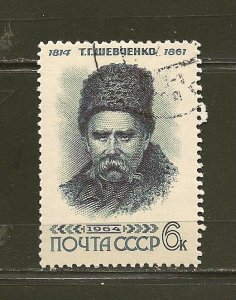 Russia 2856 USSR Used