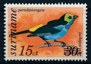 [I2200] Suriname Birds good stamp f very fine MNH