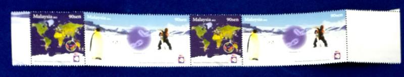 Malaysia Scott # 1383 Malaysia Antarctic Research Programme Stamps MNH