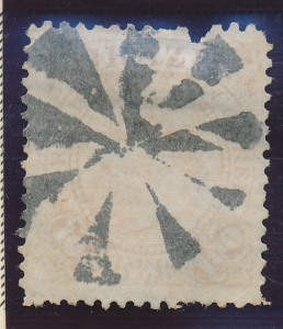 Brazil Stamp Scott #90, Used, Pulled Perf/Tear - Free U.S. Shipping, Free Wor...