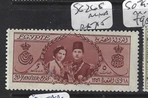 EGYPT   (P1908B)  SG  SG 265   MNH