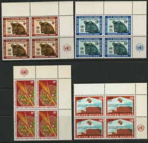 UN NY MNH Scott # 216-219 Refugees, UPU, Food Inscription Blocks (16 Stamps) -4