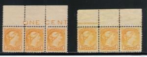 Canada #35 Very Fine Mint Plate Strips Of Three With Wide & Narrow Spacing