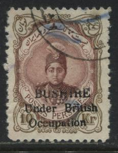 Bushire 1915 British Occupation (No period after) 10 kr used