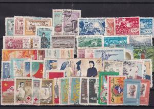 vietnam 1958-61 stamps  ref 12471