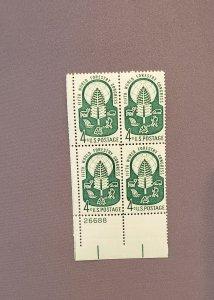 1156, World Forestry, Plate Block LL, Mint OGNH, CV $2.50