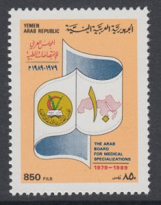 Yemen 518 MNH VF