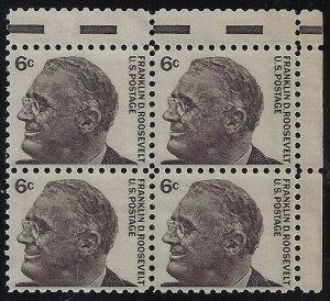 1284 - Gutter Snipe Error / EFO UR Corner Blk 4 FDR Franklin D. Roosevelt MNH