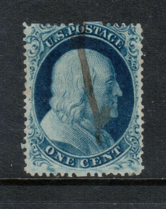 USA #20 Used Fine Pos 5R4 With Pen Cancel - Two Unpunched Perfs **With Cert.**