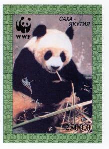 Saha Yakutia 1996 Russian Local WWF PANDA Deluxe s/s Imperforated Mint (NH)