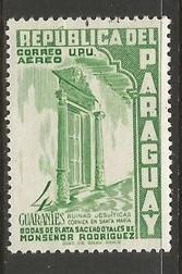PARAGUAY C227 VFU O555-2