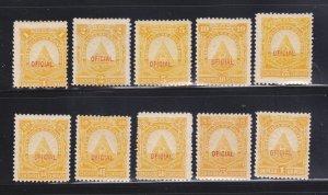 Honduras O1-O4, O6-O11 MHR Coat Of Arms