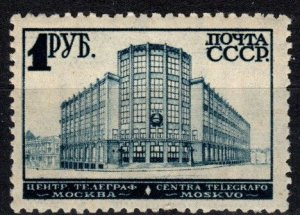 Russia #436  F-VF Unused CV $19.00 (X7107)