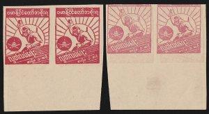 BURMA - JAPANESE OCCUPATION 1943 Boy 5c IMPERF pair, error printed on both sides