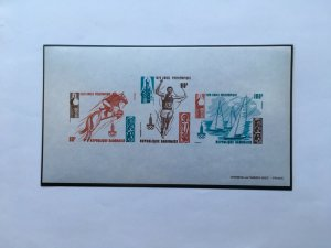 1980 Gabon 1980 Olympic games Moscow Mint Imperforate