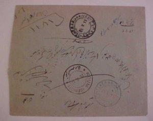 IRAN  KOUM 1915 B/S TEHERAN