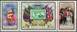 Lesotho MNH Strip 313 80th Birthday QE II