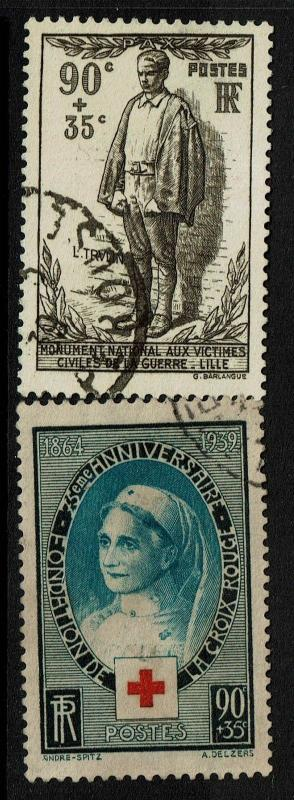 France SC# B80 and B81, Used, B81 very tiny shallow center thin -  Lot 060417