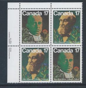 Canada #895a UL PL BL Canadian Botanists 17¢ MNH15