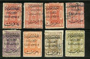 SAUDI ARABIA SCOTT# L142-L148 MINT LIGHTLY HINGED AND USED AS SHOWN