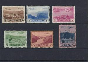 Montenegro MNH Air 1943 Stamps Ref: R4470