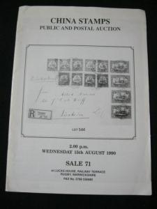 CHINA STAMPS AUCTION CATALOGUE 1990 PUBLIC AND POSTAL AUCTION