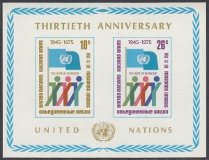 UN 262 MNH - 30th Anniversary