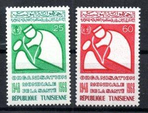 1968- Tunisia - 20th Anniversary of the World Health Organization - WHO - OMS -C