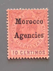 British Offices in Morocco (Spanish Currency) 21 F-VF MH - Scott $9.75