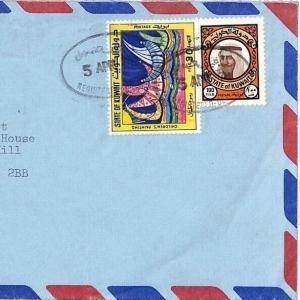 HH297 Gulf KUWAIT 1978 *DEAEYAH* Registered Air Mail Cover {samwells-covers]PTS