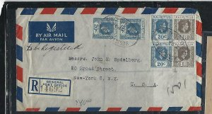 MAURITIUS  (PP0610B)  1946 KGVI 20CX4+1RX2 REG A/M GPO TO USA
