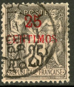 FRENCH MOROCCO 1891-1900 25c on 25c SAGE TYPE Sc 5 VFU