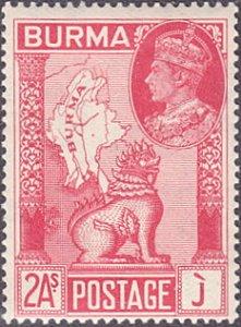 Burma # 68 mnh ~ 2a Mythological Chinze and Map