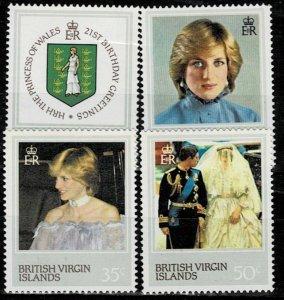 British Virgin Islands 1986 Royal Wedding MNH