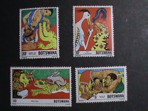 BOTSWANA STAMP 1980 SC#253-6   FOLKTALES: CHIWELE & THE GIANT MNH STAMP SET.