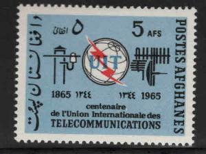 Afghanistan Scott 710 MH*  ITU  stamp
