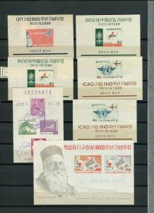 KOREA; 1960s early S. SHEETS fine Mint MNH group of items
