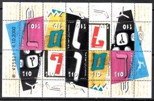 Israel, SW1579-1583. MNH, 2000, Hebrew Alphabet, (LL02355)