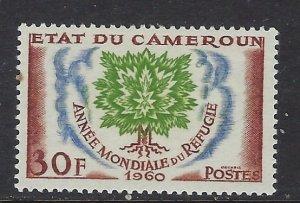 Cameroun 338 MH 1960 issue (ap6700)