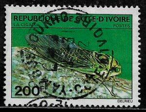Ivory Coast #566 Used Stamp -Cicada - Insect (e)