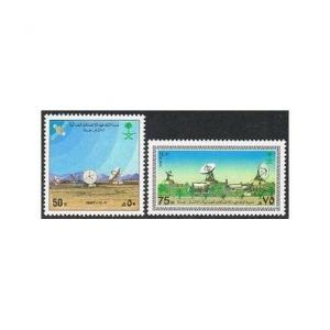Saudi Arabia 1049-1050,MNH.Michel 880-881. King Fahd Telecommunications Center.