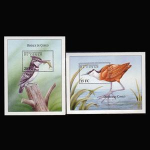 ZAIRE 2000 - Scott# 1539-40 S/S Birds NH